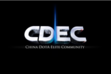 CDEC Classic