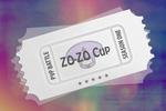 Zo-Zo Cup 1