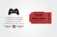 BenePlay Season I