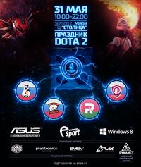 Techlabs Cup 2014 Season 2