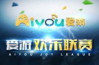 Aiyou Joy League