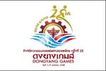 Dongyang Games