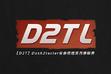Dota 2 Tester League