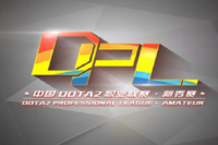 Dota 2 Professional League - Amateur