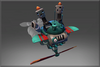 Turret of the Airborne Assault Craft
