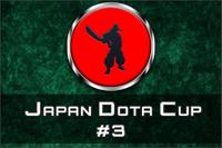 Japan Dota Cup 3