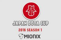 Japan Dota Cup 2016 SEASON 1