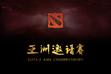 Dota 2 Asia Championship 2015