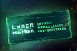 Cyber Namba Championship