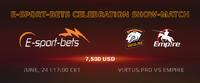 E-Sport Bets Showmatch