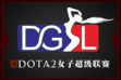 China DOTA2 Girls Super League