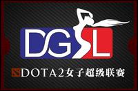 China DOTA2 Girls Super League