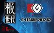 G-League 2012