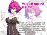 Yuki Kagura
