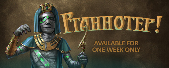 Scroller dotd general ptahhotept