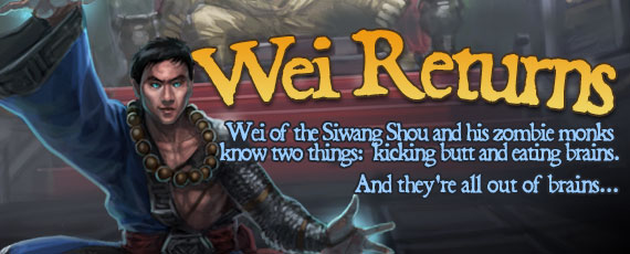 Scroller wei returns