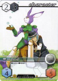 8(Card Battle)