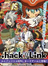 Victory Spark Link
