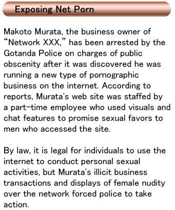 Pornstar wiki site