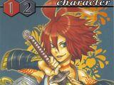 27 (Card Battle)