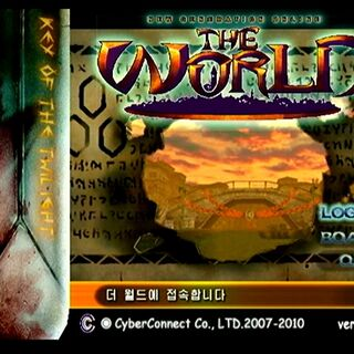 The World ver. 2.75
