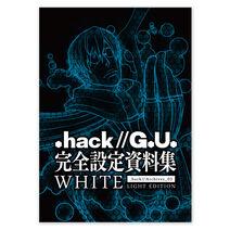 Hack archive 002 white le