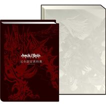 Archive 01 Hardback Edition