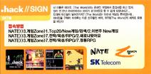 Sign skt article