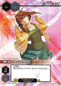 84 (Card Battle)