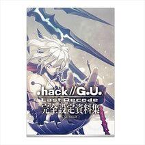 Hack archive 006