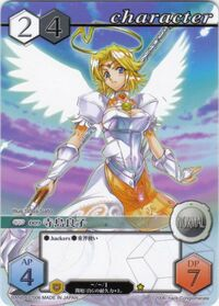 9(Card Battle)