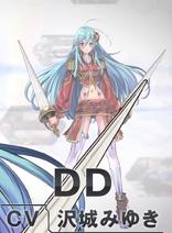 DD-Initial Full Body