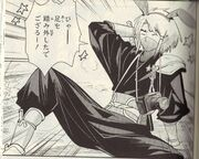 Ninjato(LINK)