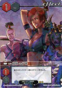 66 (Card Battle)