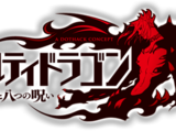 Guilty Dragon