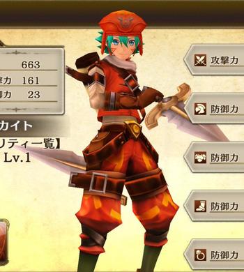 Kite (New World) Character Model