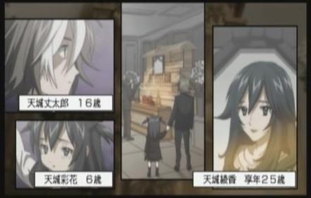Ayaka Amagi (Link)