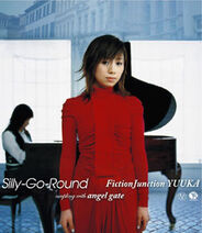 Silly - Go - Round Single Cover
