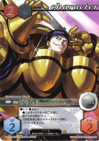25 (Card Battle)