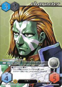 20 (Card Battle)