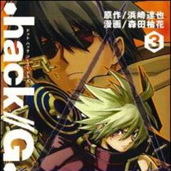 Volume 3 cover