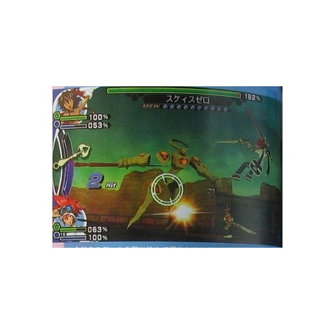 A Famitsu scan of Skeith being fought by Tokio and Mimiru.