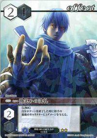 54 (Card Battle)