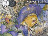 7 (Card Battle)
