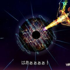 <center>Unison - Neo Hackers</center>