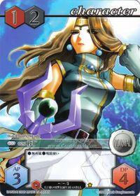 26 (Card Battle)