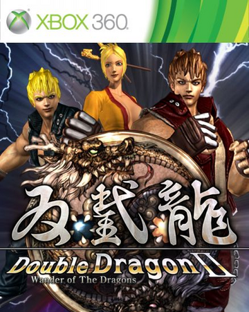 Double Dragon Ii Wander Of The Dragons Double Dragon Wiki Fandom