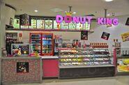 Donut King 110