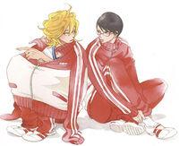 Doukyuusei.(Manga).full.1462625