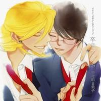 Kusakabe sajou artbook 1